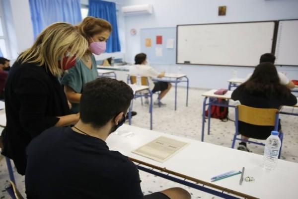Πανελλαδικές Εξετάσεις 2021: Τελευταία ημέρα αύριο για τους υποψηφίους των ΓΕΛ - Πότε ξεκινούν τα Ειδικά Μαθήματα