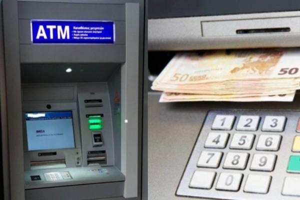 Κόλαση στα ΑΤΜ με «ληστεία» στις τράπεζες: Πώς βάζουν χέρι στις καταθέσεις
