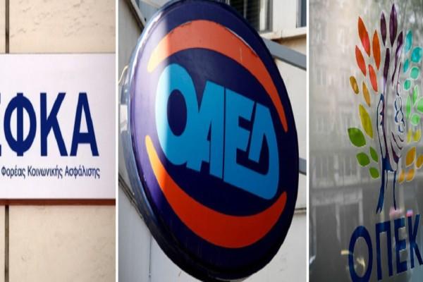 e-ΕΦΚΑ, ΟΑΕΔ και ΟΠΕΚΑ: Ποιοι θα δουν αυξήσεις και ποιοι μειώσεις - «Βρέχει» λεφτά τις επόμενες μέρες