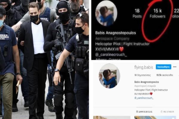 Έγκλημα στα Γλυκά Νερά: «Ασύλληπτο» και όμως αληθινό! Αυξάνονται οι followers στο Instagram του γυναικοκτόνου - Γιατί συμβαίνει αυτό;