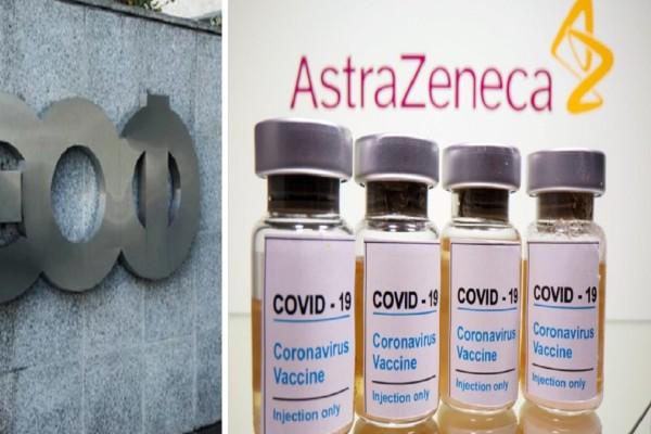 Εμβόλιο AstraZeneca: Νέα ενημέρωση του ΕΟΦ! Ποιοι δεν πρέπει να το κάνουν - Ποιοι δικαιούνται αλλαγή στη δεύτερη δόση