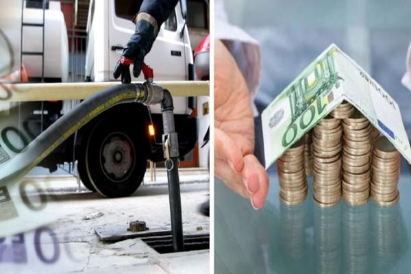 Επίδομα στέγασης και θέρμανσης...τέλος! Ποιοι χάνουν έως 3.000 ευρώ το χρόνο; Μήπως δικαιούστε αυτά τα 2 βοηθήματα και δεν το γνωρίζετε