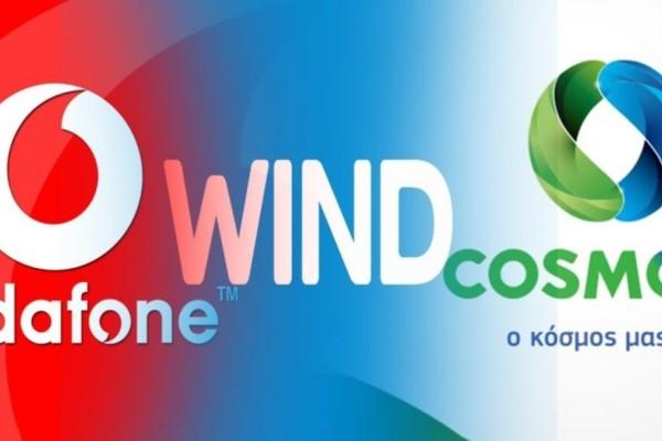Κινητή τηλεφωνία: Τούμπα όλα στις τιμές - Cosmote, Wind και Vodafone στα κάγκελα με τον νέο παίκτη