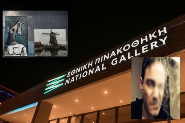 Εθνική Πινακοθήκη: Οι «επικίνδυνες αποστολές» του 49χρονου δράστη των κλεμμένων πινάκων - «Εκνεύρισα τον φύλακα και μπήκα μπουσουλώντας...»