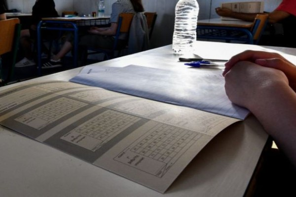 Πανελλαδικές 2021: Σε ποιες σχολές ανεβαίνουν οι βάσεις - Παράλληλο μηχανογραφικό - Εισακτέοι και ειδικότητες στα Δημόσια ΙΕΚ