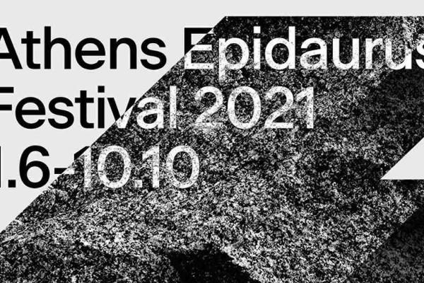 Φεστιβάλ Αθηνών: Ακυρώνεται η παράσταση με τον σερ John Eliot Gardiner στο Ηρώδειο