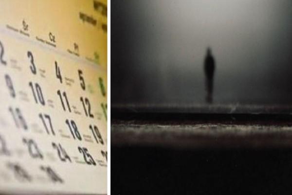 Τo μυστήριο με την ημερομηνία θανάτου των ανθρώπων - Το είχατε προσέξει;