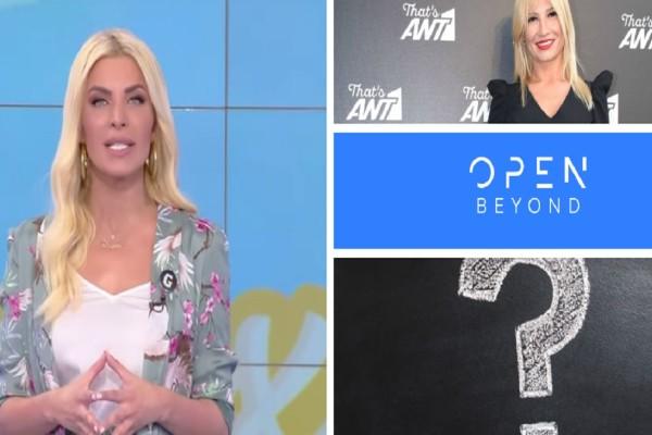 Κατερίνα Καινούργιου: Αυτό είναι το τηλεοπτικό της μέλλον! Η παραίτηση «σημάδι» στο OPEN, το κανάλι που πάει και η «κόντρα» της με την Φαίη Σκορδά