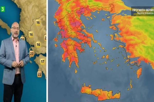 Καιρός σήμερα: 40άρια και την Παρασκευή! «Καμίνι» η χώρα το Σαββατοκύριακο - Προειδοποίηση Αρναούτογλου για νέο κύμα καύσωνα