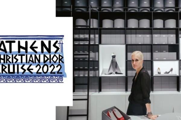 Το σόου του Dior στο Καλλιμάρμαρο: Πότε θα γίνει, οι καλεσμένοι, η φωτογράφηση στην Ακρόπολη και το κόστος της παρουσίασης