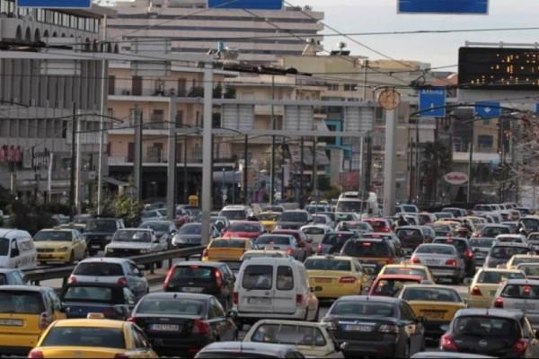 Κυκλοφοριακό κομφούζιο στους δρόμους της Αθήνας λόγω... απεργίας! Ποιοι είναι κλειστοί και ποιους να αποφύγετε