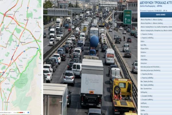 Κυκλοφοριακό κομφούζιο: Μποτιλιάρισμα χιλιομέτρων στον Κηφισό - Ποιους δρόμους να αποφύγετε
