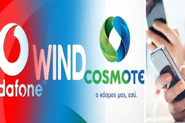 Αλλάζουν τα πάντα στα κινητά: «Πάγωσαν» Cosmote, Vodafone και Wind