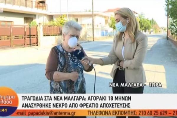 Θεσσαλονίκη: Τραγικό φινάλε για το 18 μηνών αγοράκι - Το χρονικό της τραγωδίας