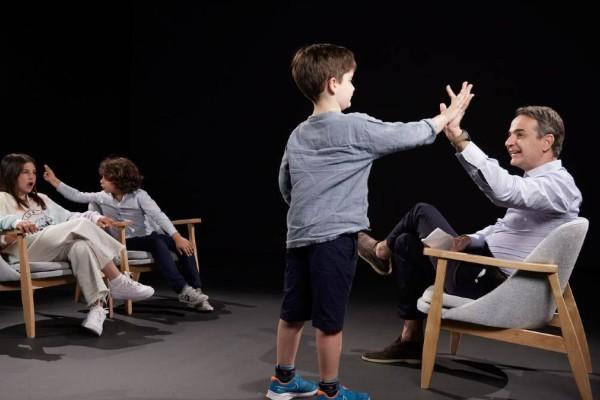 Ο Μητσοτάκης... ανακρίθηκε από τα παιδιά: Τι ήθελε να γίνει όταν ήταν μικρός ο πρωθυπουργός