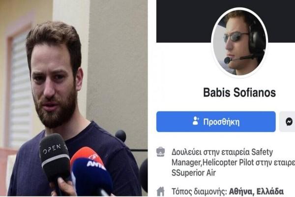 Έγκλημα στα Γλυκά Νερά: Για ποιο λόγο ο Μπάμπης Ανανγνωστόπουλος είχε ψεύτικο προφίλ στο Facebook;