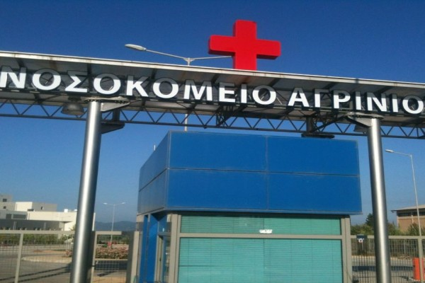 Αγρίνιο: Παραιτήθηκε ο διοικητής του νοσοκομείου για τους 40 θανάτους στη ΜΕΘ