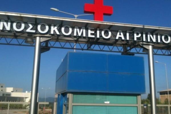Τραγωδία στο Αγρίνιο: Πέθανε και ο τελευταίος ασθενής που νοσηλευόταν στη ΜΕΘ Covid του νοσοκομείου