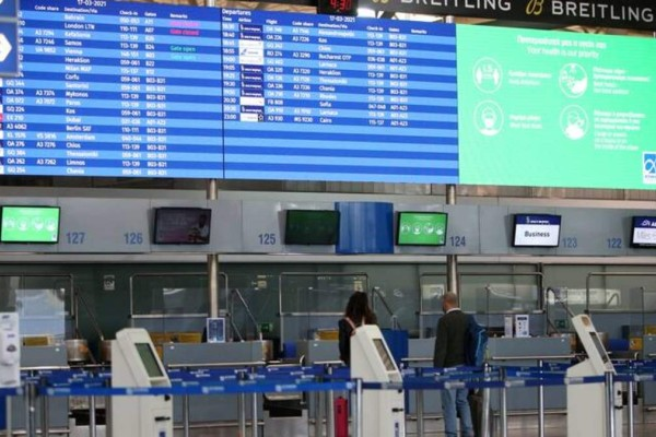 Παρατείνονται έως 21 Ιουνίου οι αεροπορικές οδηγίες - Ποιες οι προϋποθέσεις για την είσοδο στη χώρα