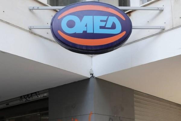 ΟΑΕΔ: Αλλαγές στο πρόγραμμα για 2.000 προσλήψεις - Ποιοι εντάσσονται