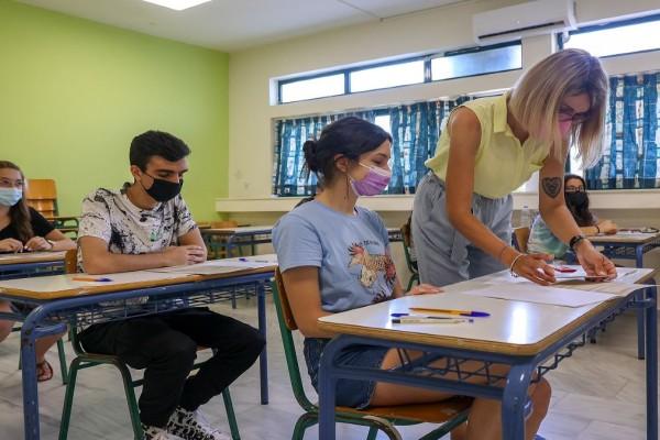 Πανελλαδικές Εξετάσεις 2021: Νεοελληνική Γλώσσα για τους υποψηφίους των ΕΠΑΛ - Όλες οι αλλαγές λόγω κορωνοϊού!