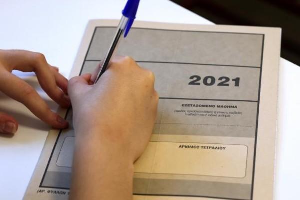 Πανελλαδικές εξετάσεις 2021: Τα θέματα των τεσσάρων μαθημάτων στα ΕΠΑΛ - «Πόλεμος» Κεραμέως για τα Πρότυπα Σχολεία