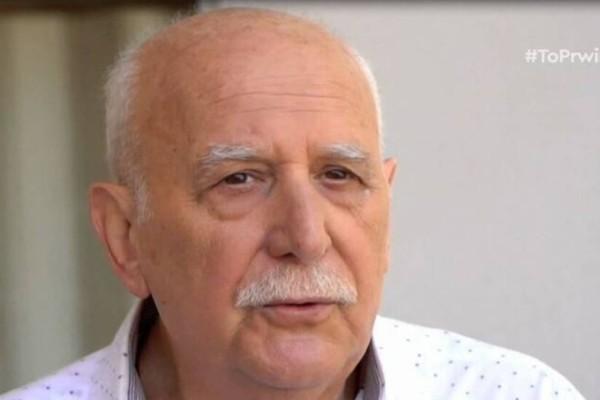 Γιώργος Παπαδάκης: Μεγάλη αποκάλυψη για τα χρήματα που πήρε - «Ήμουν και εγώ σε αυτούς...»