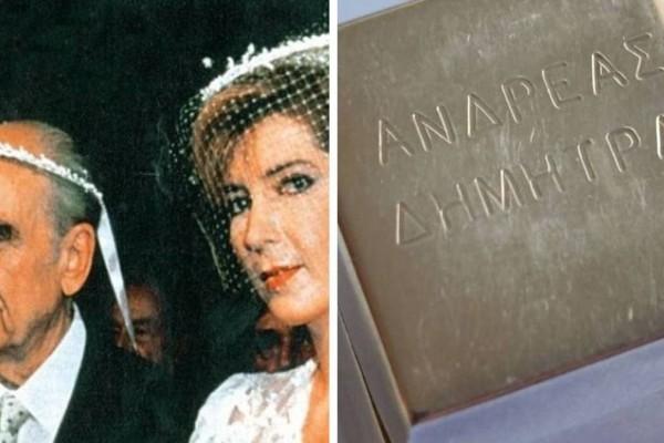 Ανδρέας Παπανδρέου - Δήμητρα Λιάνη: Στο σφυρί για 5.000 ευρώ μπομπονιέρα από τον γάμο τους! Η επίθεση που είχε δεχτεί από τον Τύπο