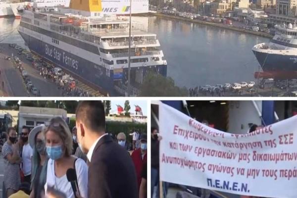 Η απόλυτη ξεφτίλα στο λιμάνι του Πειραιά: Κόσμος περιμένει να επιβιβαστεί στα πλοία αλλά οι ναυτεργάτες απεργούν!