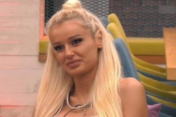 Θυμάστε την Ράνια από το Big Brother; Είναι μια άλλη, 6 μήνες μετά το τέλος του ριάλιτι!