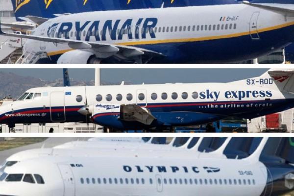 Ryanair: Υπερπροσφορά για πτήσεις από €9,99 τον Ιούνιο & η τρομερή προσφορά από Olympic air-Sky express για μαγευτικό προορισμό