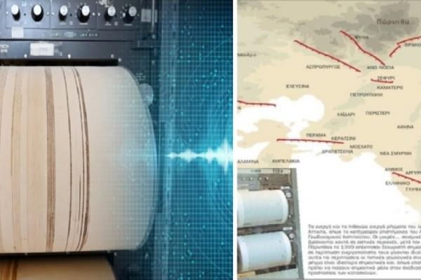 Σεισμός 4 Ρίχτερ στην Πρέβεζα - Αυτά είναι τα ενεργά ρήγματα της Αττικής