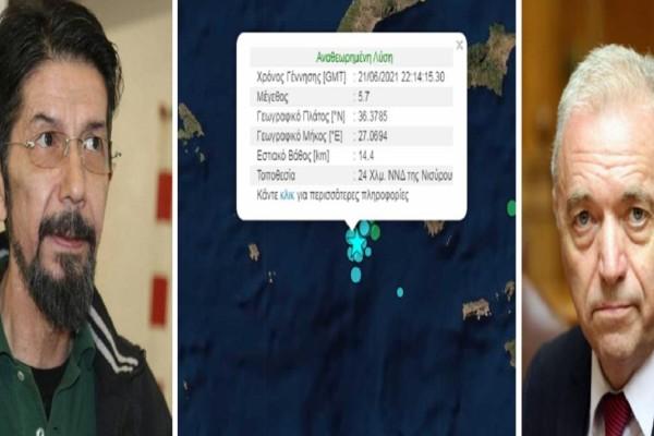 Ισχυρός σεισμός 5,7 Ρίχτερ «ταρακούνησαν» Νίσυρο και Τήλο - Οι εκτιμήσεις Λέκκα-Χουλιάρα και τα επικίνδυνα ρήγματα της Αττικής