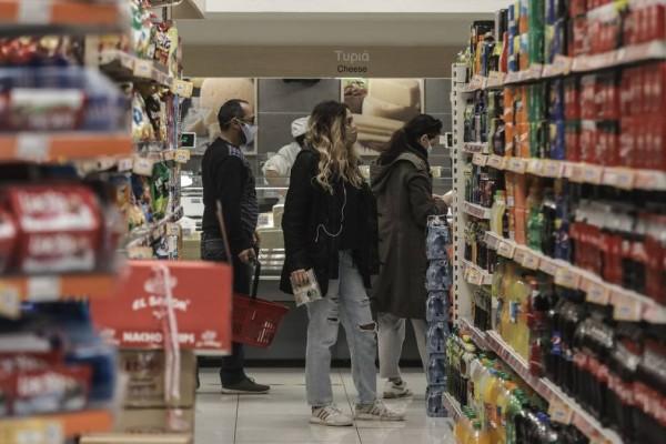 Σούπερ μάρκετ: Αλλάζει το ωράριο λειτουργίας - Τι ισχύει για φούρνους - Αυξήσεις έως και 20% σε βασικά τρόφιμα!