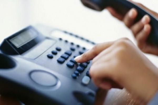Νέα τηλεφωνική απάτη! Αν κάποιος σας ρωτήσει αυτό το πράγμα, κλείστε αμέσως το τηλέφωνο!
