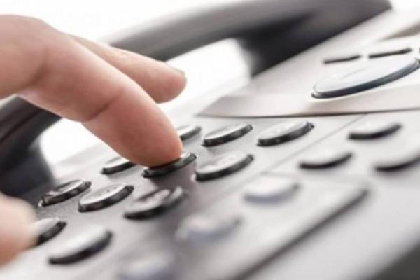 Ενοχλητικά τηλεφωνήματα: Έτσι θα γλιτώσετε για πάντα