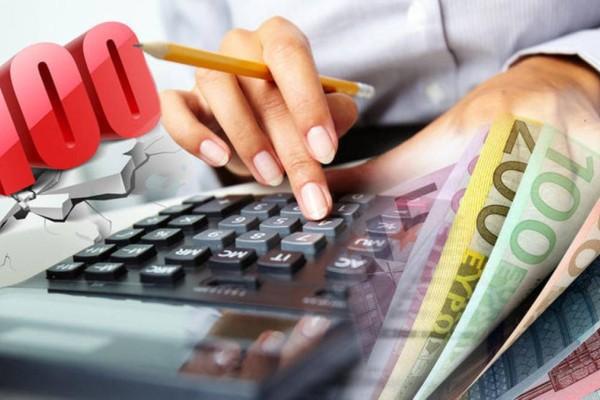Ανοίγει η πλατφόρμα για ρυθμίσεις χρεών έως και 240 δόσεις.Τι πρέπει να προσέχουμε με τις τράπεζες