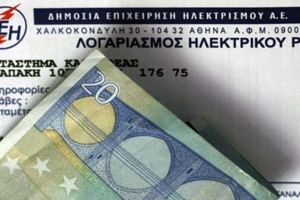 Αποκάλυψη «βόμβα» για τους λογαριασμούς της ΔΕΗ: Τι πρέπει να τσεκάρετε