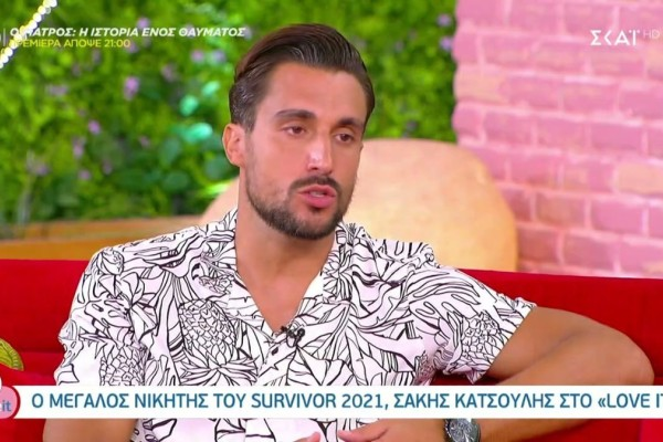 Survivor - Κατσούλης: «Σκέφτηκα να αποχωρήσω όταν...»