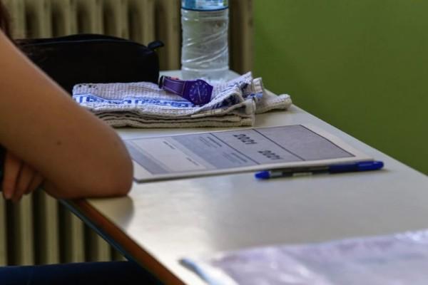 Πανελλαδικές Εξετάσεις 2021: Τα θέματα στα Ιταλικά - Πότε ανακοινώνονται οι βαθμολογίες