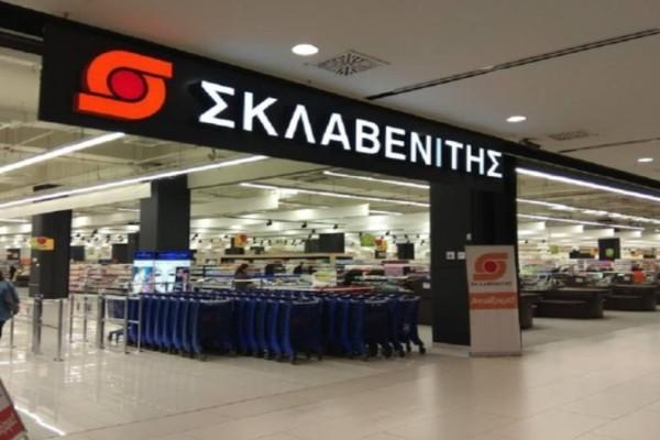Σκλαβενίτης: Πανικός σήμερα (13/07) σ' όλα τα καταστήματα! Τι συμβαίνει;
