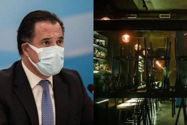 «Φασιστικά και ρατσιστικά τα μέτρα Γεωργιάδη»: Τα αφεντικά στην εστίαση μπορούν να ρωτήσουν αν ο εργαζόμενος είναι εμβολιασμένος!