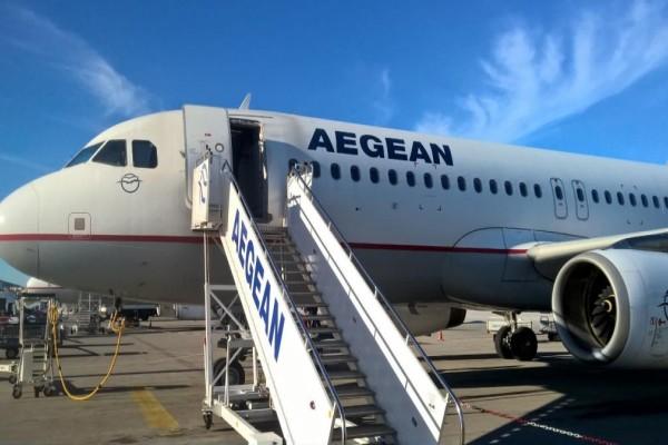 Aegean προσφορά: Τα παιδιά ταξιδεύουν με 50% έκπτωση!