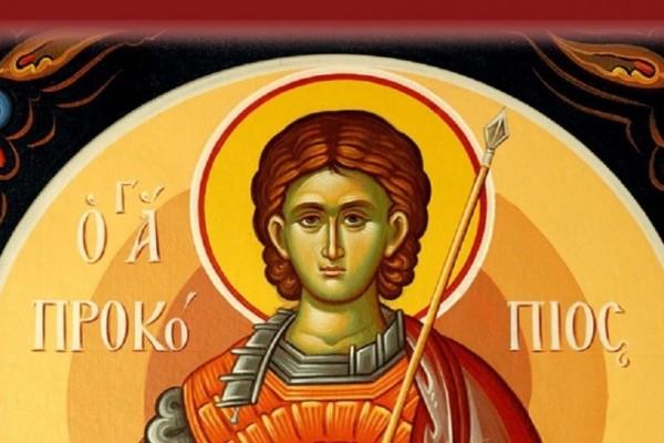 Άγιος Προκόπιος ο Μεγαλομάρτυς: Μεγάλη γιορτή της ορθοδοξίας σήμερα 8 Ιουλίου