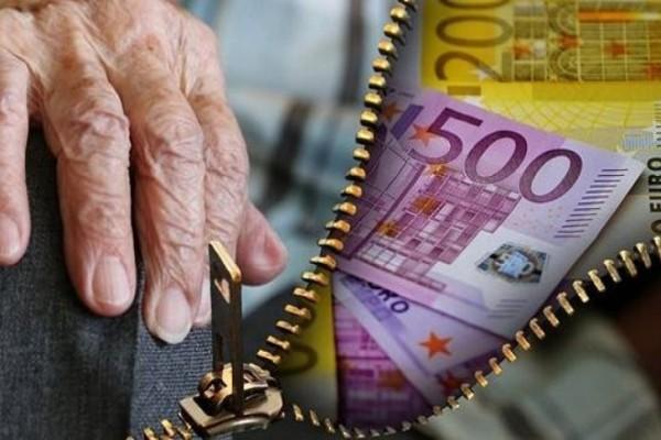 Συντάξεις Αυγούστου: Ποιοι θα λάβουν αύριο Τρίτη 27 Ιουλίου αυξήσεις και αναδρομικά 23 μηνών - Ο έξτρα φόρος που καλούνται να πληρώσουν οι συνταξιούχοι