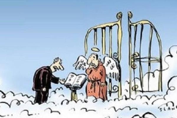 Πάνε στις πύλες του παραδείσου άνδρες και γυναίκες: Το ανέκδοτο της ημέρας (25/7)
