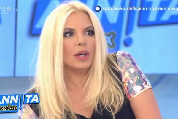 Αννίτα Πάνια: Δύσκολες στιγμές για την παρουσιάστρια - Το ξέσπασμά της μπροστά στην κάμερα