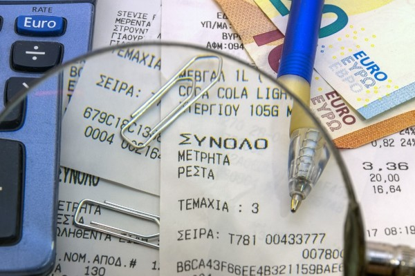 Φορολογικές δηλώσεις 2021: Ο τρόπος για να καλύψετε τεκμήρια με εισοδήματα από το παρελθόν