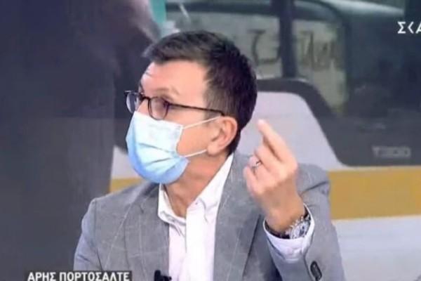 Σάλος με τον Άρη Πορτοσάλτε: Έξαλλος ο δημοσιογράφος «ζητάει» απολύσεις ανεμβολίαστων εργαζόμενων! (Video)