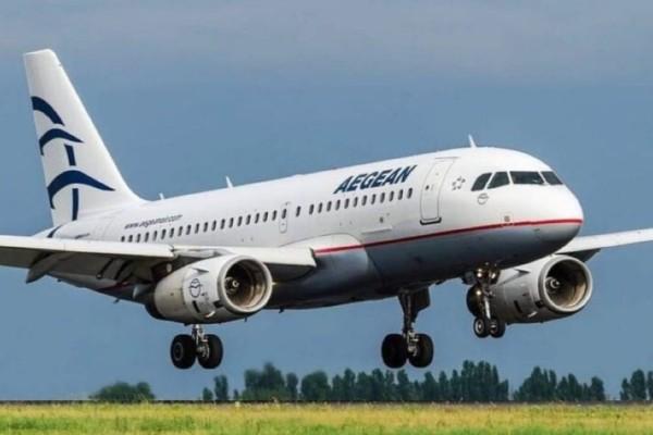 Aegean: Έκπτωση 50% σε όλες τις πτήσεις του εξωτερικού - Η σπουδαία πρωτοβουλία για τους νέους